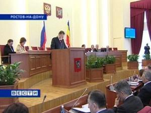 Итоги 21-й сессии Донского парламента