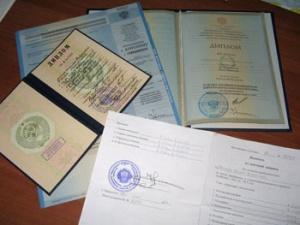 Кандидаты на выборные должности в г. Гуково использовали подложные дипломы о высшем образовании