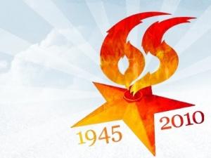 Всероссийская акция «Ура Победе!» на донской земле