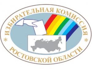 Предварительные итоги выборов 14 марта 2010 года