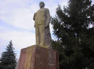 Подростки «разукрасили» Ленина