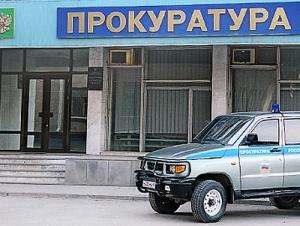 """Ростовскому мэру запретили продавать """"воздух"""""""