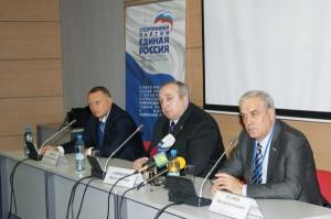 Стратегическая сессия сторонников «Единой России» состоялась в Ростове-на-Дону