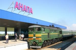 Реализован пилотный проект «Умный вокзал».