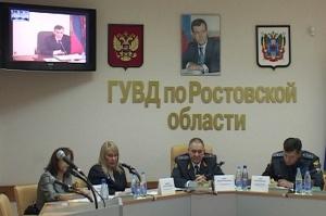 В Ростовской области руководство ГУВД и органов исполнительной власти приняли участие в видеоконференции МВД РФ