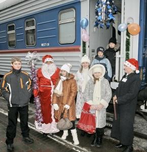 Отправление детей железнодорожников на Кремлевскую Елку