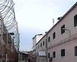 Запрещенных «подарков» к Новому году в тюремной больнице не будет