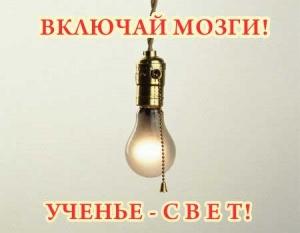 Энергетики филиала ОАО «МРСК Юга» - «Ростовэнерго» поздравили с Днем студентов будущих энергетиков