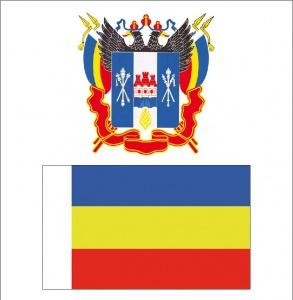 Состоялось расширенное заседание коллегии администрации Ростовской области