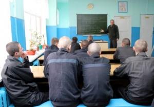 Психологи донского ГУФСИН выяснили: трудные подростки готовы быть послушными