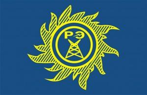В филиале ОАО «МРСК Юга» - «Ростовэнерго» подведены итоги исполнения Коллективного договора за 2010 год
