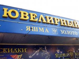 Разбойное нападение на ювелирный салон в Ростове