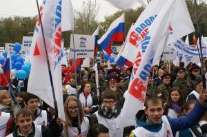 День Народного единства собрал в Ростове-на-Дону пять тысяч человек