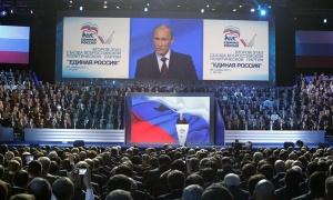Путин избран кандидатом в президенты от «Единой России»