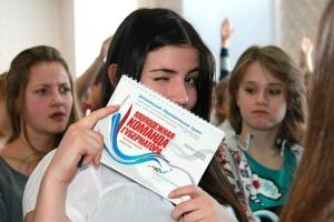 В Ростовской области реализуется проект «Молодежная команда губернатора»