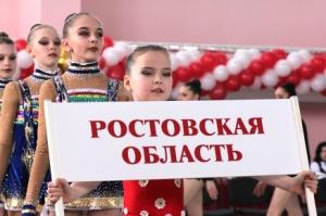 В Ростове открылся чемпионат ЮФО по художественной гимнастике