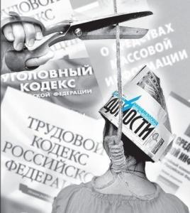 Открытое письмо жителям Ростовской области от новочеркасского журналиста