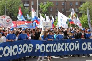 Тысячи ростовчан вышли на первомайский митинг в Ростове-на-Дону