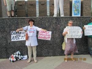 Молодогвардеец защитит гаранта Конституции РФ