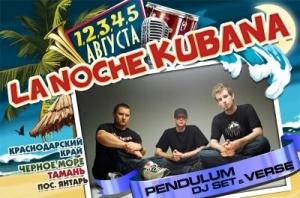 Pendulum на KUBANA-2012