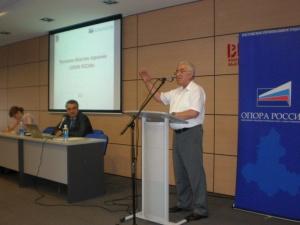 Ростовская областная «ОПОРА РОССИИ» обновила руководящий состав и определила пути развития
