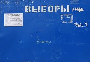 Семеро смелых в Усть-Донецком районе