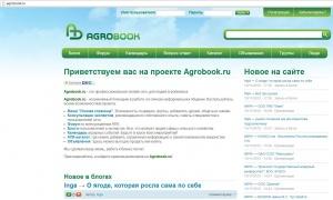 Аграрная социальная сеть родилась на Дону