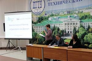Донская «ОПОРА России» выросла за год на 78%