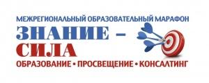 В Ростове-на-Дону пройдет консалтинговый марафон