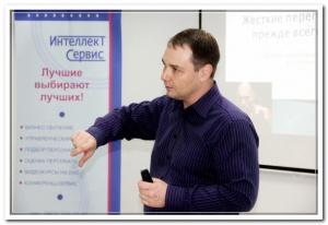Тренды рынка консалтинга Ростова-на-Дону