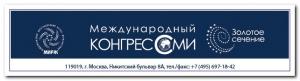 Россия-Украина – приближение Победы!