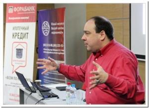 НП «ЮПН»: Более 90 риэлторов Юга оттачивают маркетинговое мастерство в ВШН