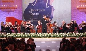 Известный скрипач Коган дал благотворительный концерт