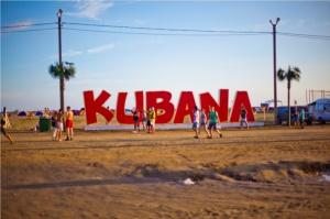 KUBANA-2013: пятилетний юбилей с международным размахом