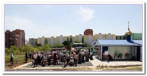 Православные семьи Ростова померяются талантами
