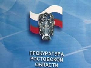 Итоги проверки Прокуратурой Ростовской области соблюдения избирательного законодательства в период избирательных кампаний и при проведении голосования 14 марта 2010 года